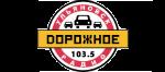Дорожное радио - Ульяновск